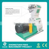Maize Meal Grinding Machines Corn Cob Grinder With Siemens Motor