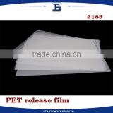 jiabao whosale silicone coated pet release film for offset printing