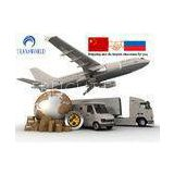 Russia Direct Door To Door Freight Services , International Courier Service