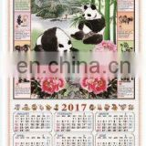 2017 chinese new year cane wall scroll calendar,paper wall calendar 2017 printing