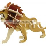 Lion model coated colorful paper 3D wooden puzzle toy