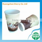 Coffee Container Paper Raw Material Custom Design Ripple Cup