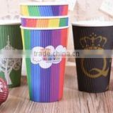 Rainbow party disposable paper cups
