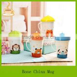 cute cartoon animal designs tea mug with unique lid / porcelain mug for gifts