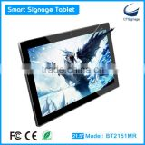 "21.5"" android all-in-one tablet BT2151MR for mass production OEM ODM/Digital signage display/smart signage tablet with 10p touch"