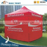 factory outlets gazebo 3x6 steel frame pop up canopy /gezebo/ folding tent for wholesales