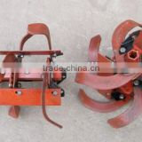 cultivator parts three group anti wind blade