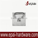 Stainless Steel Pull/push plate Sign Plate On Door Open Direction