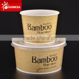 Custom printed disposable paper bowl for fast food                                                                         Quality Choice