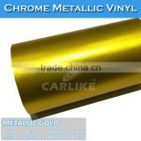 SINO CARLIKE 1.52x20M 5FTx65.6FT High Quality Stretch Matt Metallic Colors Car Paint