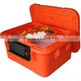 25Litre Rotational molding food insulation chest