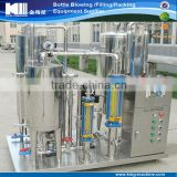 Carbonated beverage drink mix machine