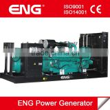 diesel generator set powered by cummins engine KTA38-G9                                                                         Quality Choice