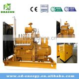 2015 CE ISO Best price high quality 100 kw natural gas generator set for power plant and cooking plant