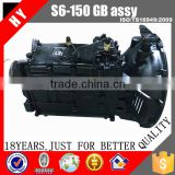 Commercial Bus Manual Transmission S6-150(QJ1506) gearbox prices