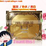 Bio-collagen 24k Pure Gold mask Gold Facial Collogen Crystal Mask