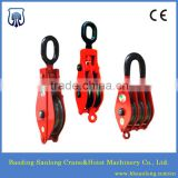 1 ton single sheave wire rope pulley blocks