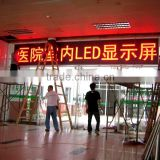 P10 low power consumption indoor electronic led message board