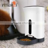 pet bowls & feeders type and dogs application food container automatic animal feed machine