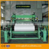 ZYDF 1575 type cultural paper,office copy paper making machine