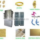 Cathodes Arc Deposition PVD Equipment/titanium coating PVD vacuum coating machine/glass coating vacuum plant