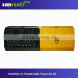 Hang-Ao company is manufacturer and supplier of traffic driveway speed bump rubber speed bump and hump