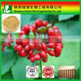 GMP manufacture supply ginseng ginseng prices 2014 ,from fresh ginseng root
