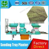 Sprout Cultivation Factory Direct Price Farm Machinery Planting Rice Nersery Sowing 2BX-580
