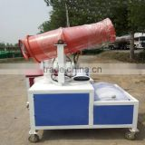 2016 new product dedusting sprayer,dust extraction spraying machine, garden irrigation machine