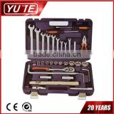 YUTE 33pcs socket wrench set&Commonly used toolkit&Hand Tools set