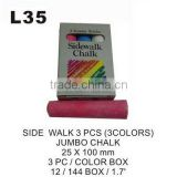 L35 SIDE WALK 3PCS (3COLORS) JUMBO CHALK