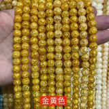 Bulk crackle gemstone crystal beads online beads jewellery, beads for jewelry making