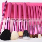 Private logo12pcs cup holder cosmetic brushes kit makeup brush kit foundation brush facial brush