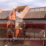 dryland gold mining equipment & gold separating machine & gold separator for sale