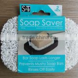 hot selling pvc soap saver/soap holder