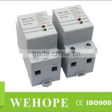 HDP under voltage protection device,Full-automatic over-voltage under-voltage protection