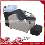 BQ-3137 Fiberglass Salon Electrical Massage Electric Shampoo Chair Used Cheap Barber Chair For Sale in China