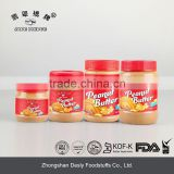 alibaba chinese peanut butter manufacturers