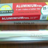 aluminium foil for flexible packaging, aluminum foil for packing food, Household Foil for Food Packing Wrapping
