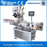 OEM/ODM Factory Direct Hot Glue Labelling Machine