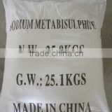 Mining chemical--Sodium metabisulfite;Sodium pyrosulfite SMBS NA2S2O5 factory direct supply