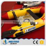 Discount Catamaran Inflatable Boat