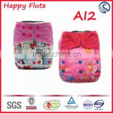 China Happy Flute reusable ai2 bulk organic cloth baby diapers with bamboo charcoal snap in insert
