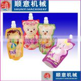 juice jelly stand up pouch filling packing machinery