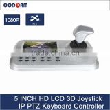 "5"" HD LCD cctv 3d keyboard controller for IP PTZ Camera"