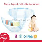 Disposable small size disposable made with wood pulp for baby paper diapers
