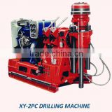 drilling machine for water used XY-2 core drilling machine, water well drilling equipment