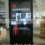 42 Inch supermarket/instore/shopping mall LCD advertisement screen/player/display