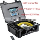 TVBTECH video sewer pipe inspection camera with 420 TV lines and text writer,meter counter,3199F