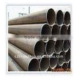 lsaw pipe /chemical industry/electric power/factory manufacture